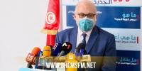 وزير الصحة: كميات كبيرة من التلاقيح ستصل تونس خلال شهر أكتوبر