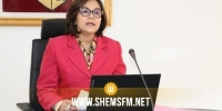 وزارة المرأة تُعلن عن  اطلاق البوابة الرقمية ''معا ضد العنف''