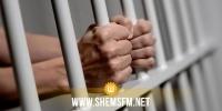 سجن برج العامري : سجين يحصد شهادة الباكالوريا آداب في دورة التدارك
