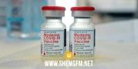 لقاح ''موديرنا'' ينضم إلى اللقاحات المعتمدة في السعودية
