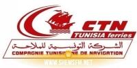 شركة الملاحة: السفينة ''صلامبو''ستشحن وحدات عاجلة من الاكسيجين لتزويد المستشفيات التونسية