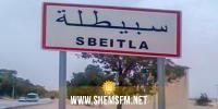 سبيطلة: غلق الطريق المؤدي إلى القصرين للمطالبة بإستكمال أشغال المستشفى الجهوي الجديد