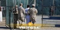 البيت الأبيض: بايدن يعتزم إغلاق سجن غوانتانمو
