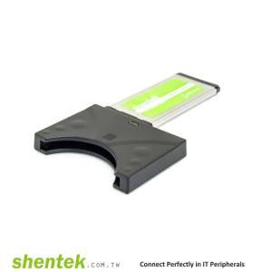 34mm ExpressCard to 16bit PCMCIA/32bit CardBus Adapter