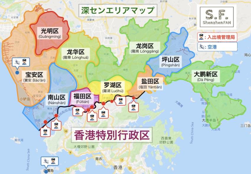 深センエリアマップ-shenzhenfan