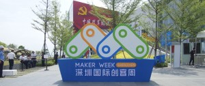 Maker Faire Shenzhen 2018 [Photo Gallery]