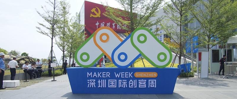 Maker Faire Shenzhen 2018 [写真ギャラリー]