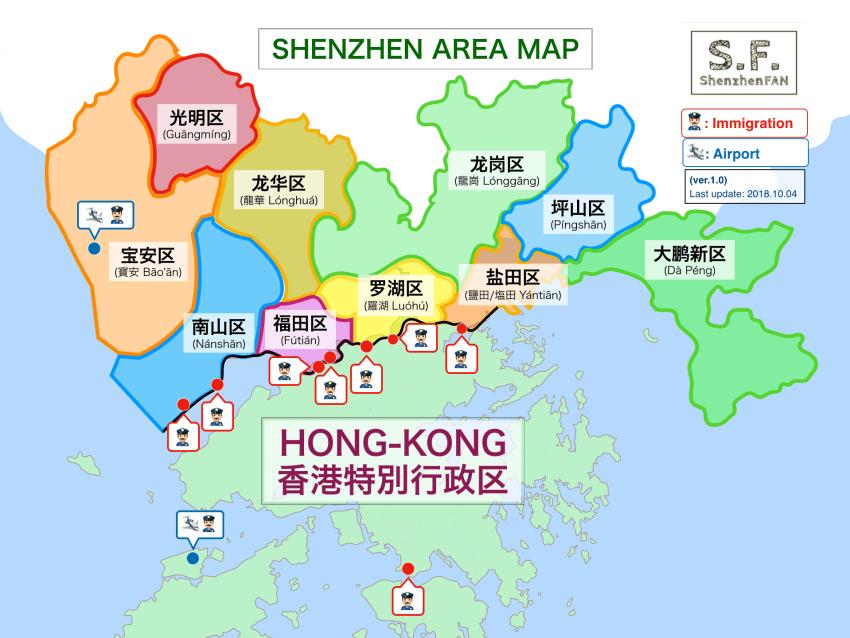 ShenzhenAreaMap_Eng v.1.0 shenzhenfan