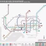 深圳地下鉄