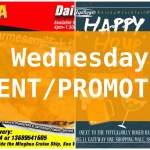 Wednesday Promotion