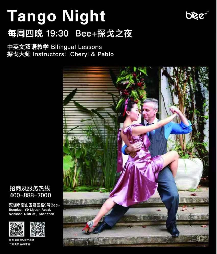 beeplus tango night