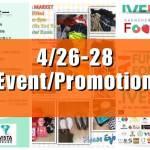 深センイベント/プロモーション情報!(4/26-28) Food Drink FESTIVAL/Earth Day関連イベントなど!