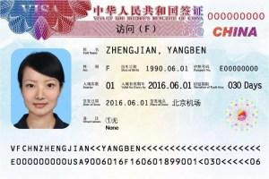 [News]中国ビザの形式が一新 (6/1-)/深セン市内の就労ビザ申請場所が変更 (6/3-)