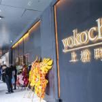 【休業情報】福田区 UpperHillsの日本食街「上横町」(YOKOCHO)は2020年内休業・・・再開時期は?