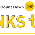 ピーチ「Count Down THANKS セール」開催 (7/19-22) 50席限定 390円!(沖縄ー香港 : 3,890円から)
