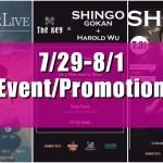 深センイベント/プロモーション情報!(7/29-8/1)「THE KEY」スペシャルイベント/ANIMEZ LIVE 2019など!