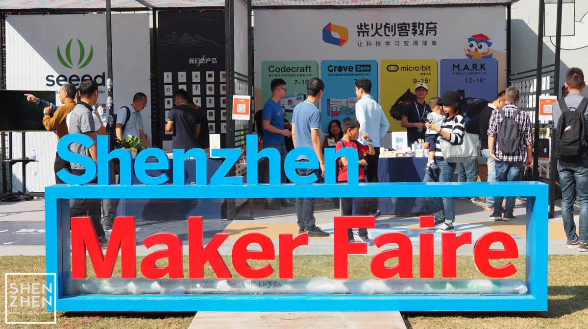 【写真ギャラリー】Maker Faire Shenzhen 2019 メイカーフェア深セン特集!YouTubeも!