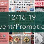 深センイベント/プロモーション情報!(12/16-19) Enigma JAM FOR A CAUSE/JARDIN ORANGEアートイベント/GLOBAL TEA FAIRなど!