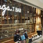 深センの人気カフェ『gaga』の新形態「gaga T BAR」今度は紅茶バー!深圳湾万象城にオープン!(1/16)
