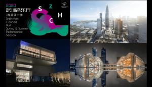 深センの文化施設(図書館・博物館・美術館)ついに再オープン:13施設一挙公開!