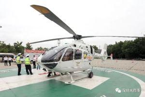 5年後の深センはヘリコプター高速交通網が形成ー1,000機のヘリが空を飛ぶ!