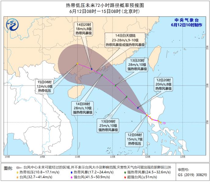 台風2号「鹦鹉」(オウム)が広東省に接近ー6月14日上陸予定