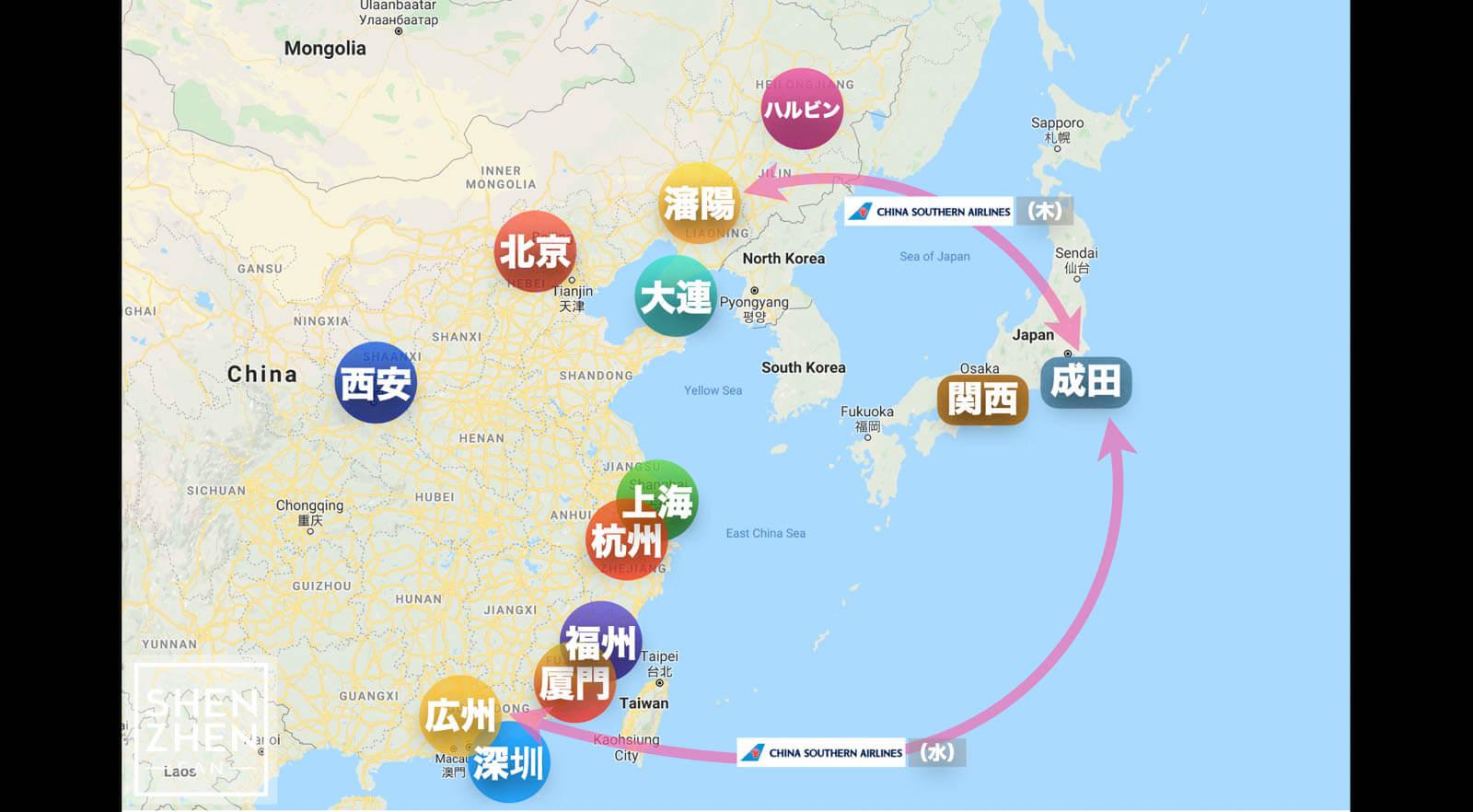 【速報】中国南方航空「成田ー広州」線を8月12日より毎週水曜に運航へ!