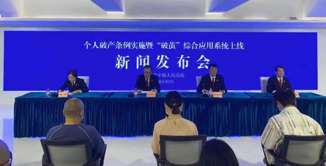 深センで中国初の「個人破産条例」施行開始(3/1-)