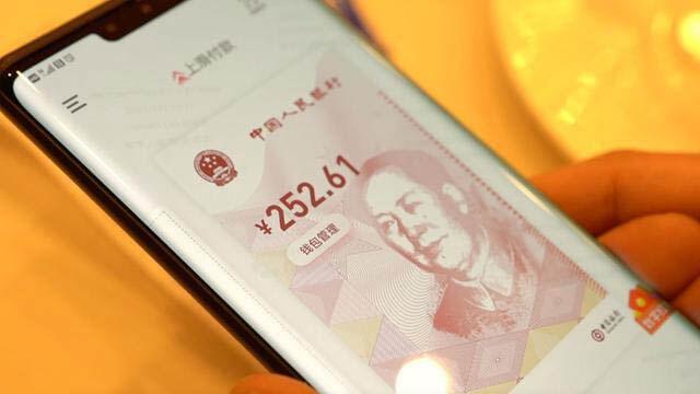 深セン、中国で初めて香港人向けにデジタル人民元テストを開始