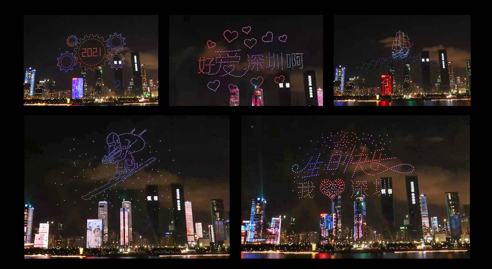 【南山人才公園】深セン経済特区41周年で600機のドローンショー開催(8/26)