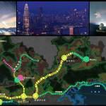 深セン市は照明特別計画を発表:大鵬星空公園を建設し「闇夜保護区」構築へ
