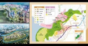 香港の新都市「新田科技城」ー深センと共にイノベーションを生み出し雇用創出へ:香港巨大新都市建設計画(1)