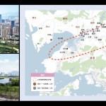 香港ー深センに新たな入出境管理施設(口岸)開設へ:香港巨大新都市建設計画(2)