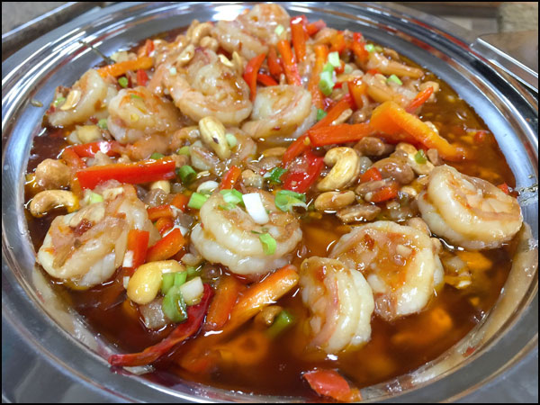Kung Pao Shrimp   She Paused 4 Thought