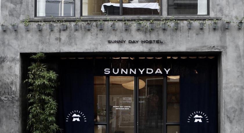 BEST HOSTELS IN JAPAN:  Sunny Day Hostel