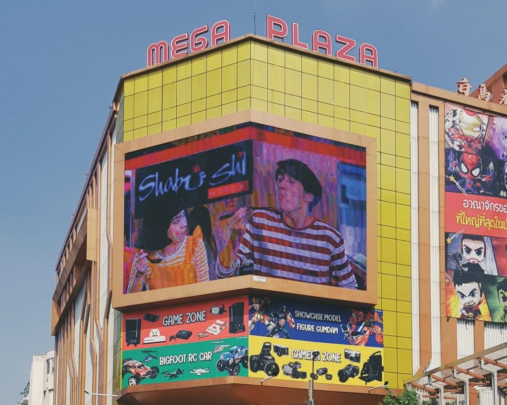 Soi Nana Bangkok Thailand