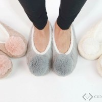 Cozy Slippers for $14.95 Shipped!