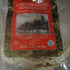 Kitchen Games Cooking Roman Shades Trader Joe S Chicken Gyoza Pot Stickers | Shespeaks