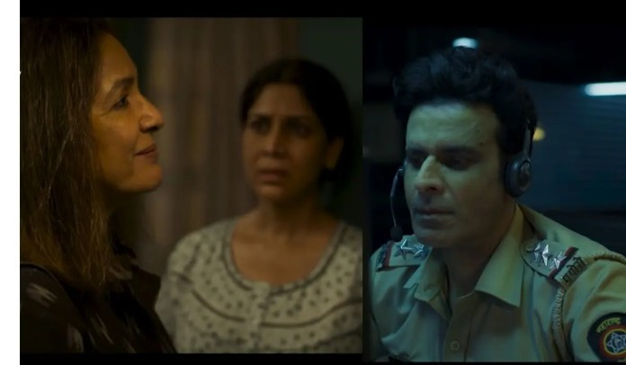 Dial 100 Launch Date: Right Here's All About The Manoj Bajpayee &Amp; Neena Gupta Starrer