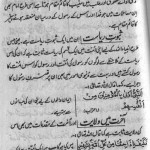 Mansab Imamat, Page 109-110, By Shah Ismael