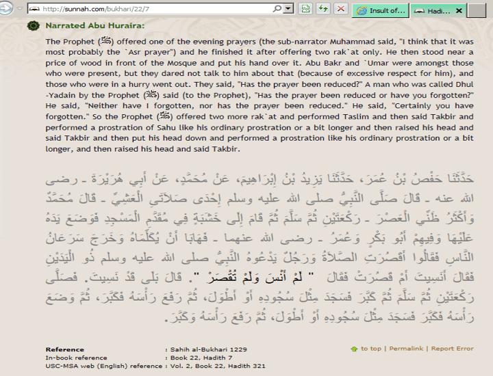 Holy Prophet forgot the 2 rakat prayer