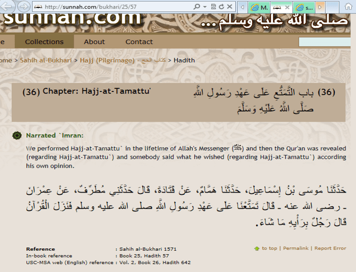 The verse of quran was revealed about Muttaa