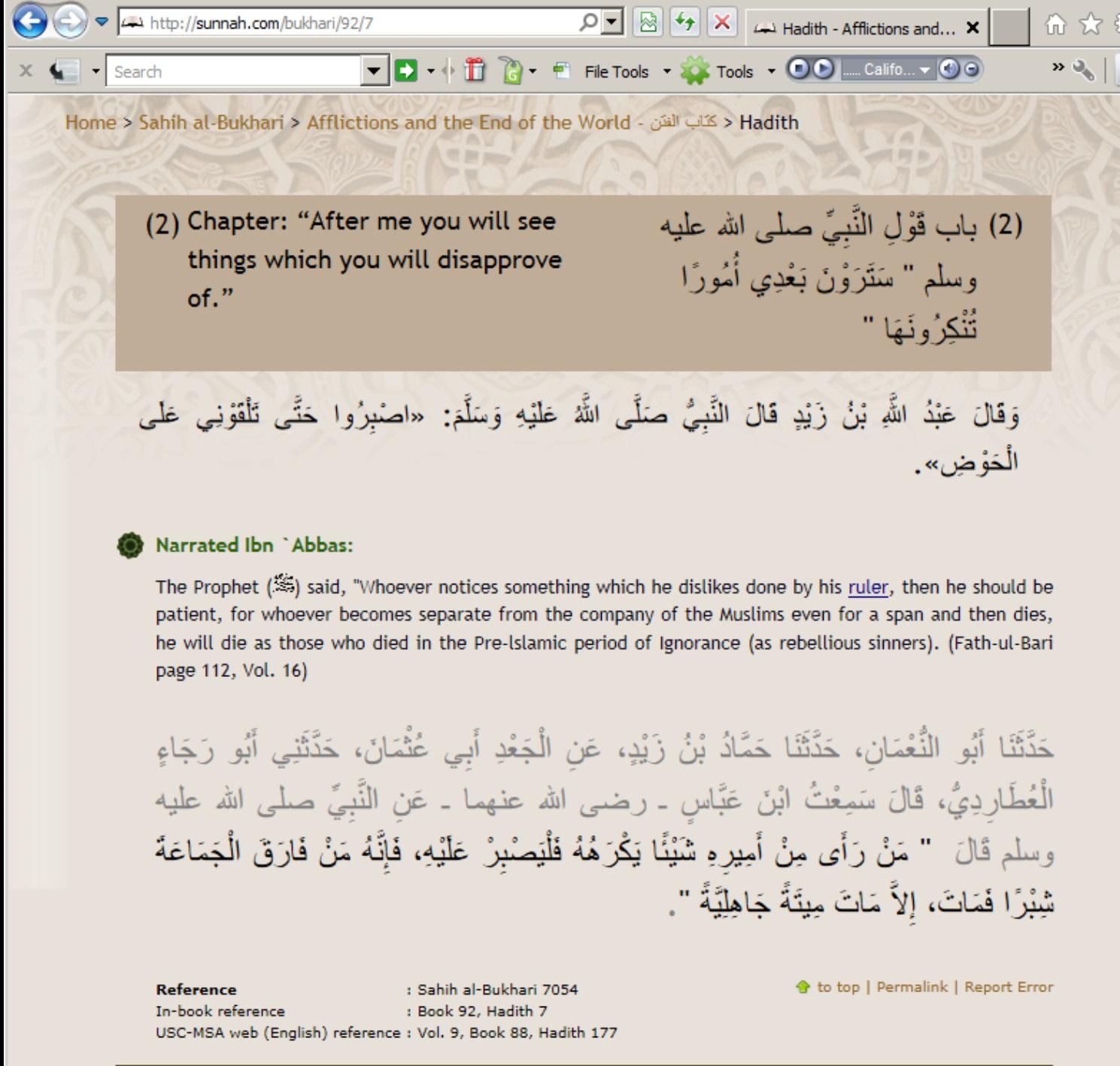 Prophet Advised2