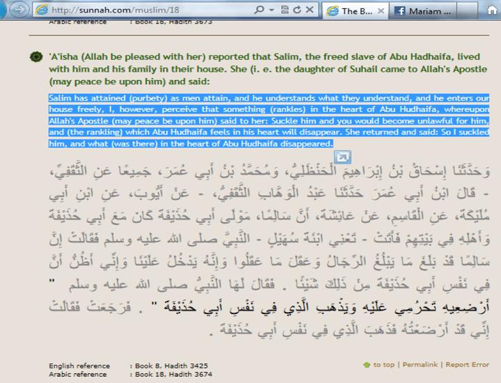 Adult Suckling in Sahih Muslim - 2