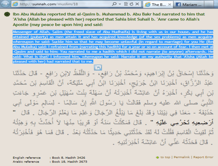 Adult Suckling in Sahih Muslim - 3