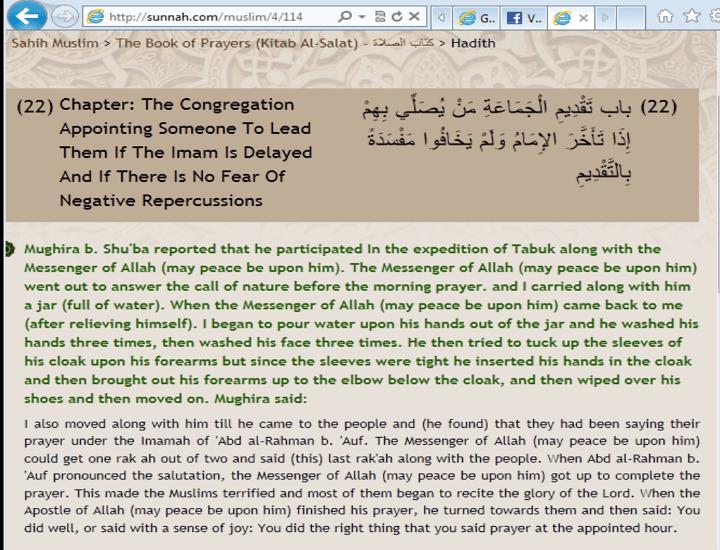 Prophet Mohammad pbuh prayed behind Abdul Rahman Oawf