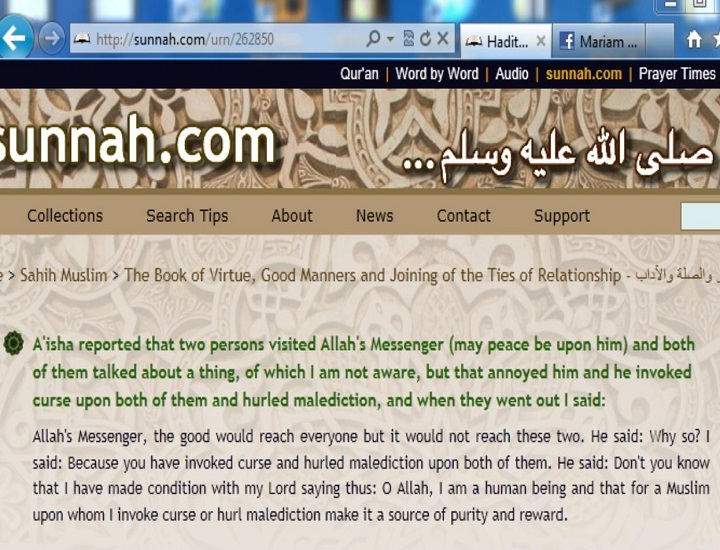 Prophet Mohammad pbuh used bad words for two men