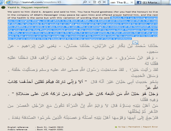 The Prophet said I am leaving two things Quran and Ahlalbait  - 2