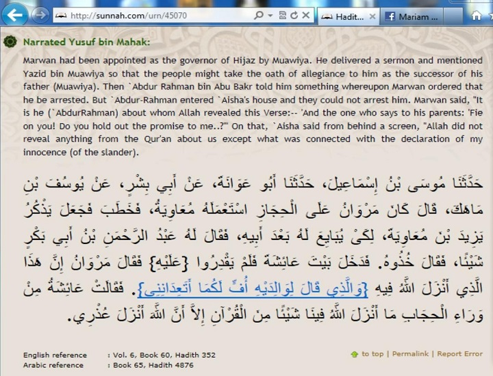 Another virtue of Imam Alias - 2