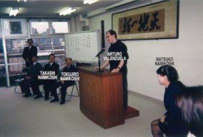 inauguracion-oficial-curso-shiatsu-escuela-japon-shiatsu-yasuragi-shiatsu-escuela